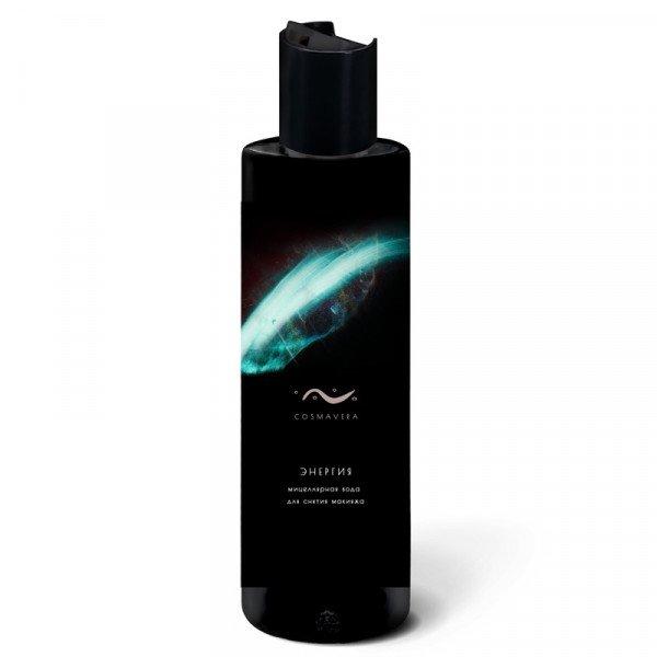 Мицеллярная вода для снятия макияжа ЭНЕРГИЯ